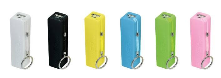 Promotional power bank Candy